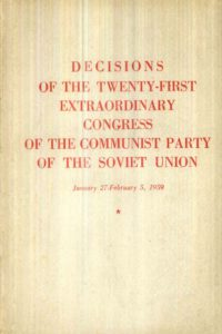 1959_Decisions_21_EO_Congress_CPSU_1959