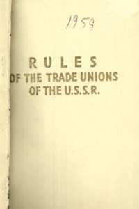 1959_Rules of the Trade Unions of the USSR