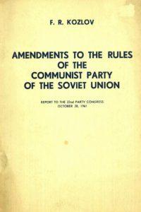 1961_Amendments to the Rules of the CPSU_F.R. Kozlov