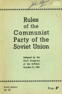 1961_Rules of the CPSU_Adopted_22nd Congress