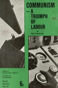 1962_Communism_A Triumph of Labor_Marx Postolovsky