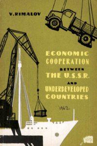 1962_Economic Cooperation_USSR_UDC_V. Rimalov