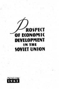 1962_Prospect of Economic Development in the Soviet Union