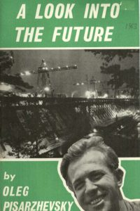 1963_A Look into the Future_Oleg Pisarzhevsky