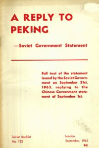 1963_A Reply to Pekin-Soviet Government Statement