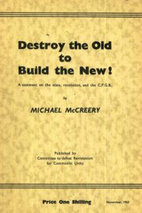 1963_Destroy the Old to Build the New_Michael McCreery