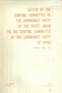 1963_Letter of the CC CPSU to CC CP China