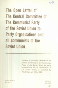 1963_The Open Letter_CC of CPSU