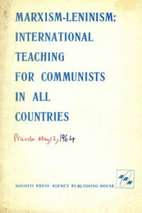 1964_Marxism-Leninism_International Teaching_Pravda