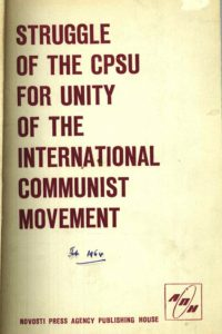 1964_Struggle of the CPSU for Unity of the ICM_Feb