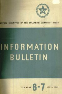1965_Information Bulletin_No