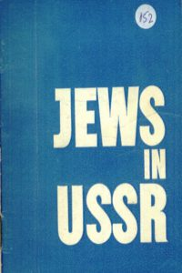1965_Jews in the USSR_Solomon Rabinovich