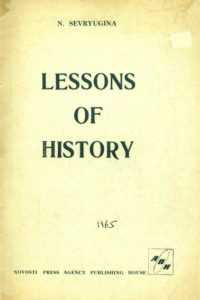 1965_Lessons of History_N. Sevryugina