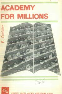 1966_Academy For Millions_V. Zaichikov