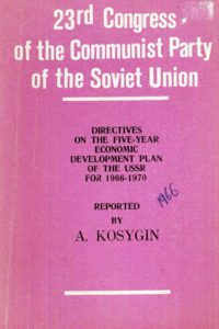 1966_Directives_Five-Year_Plan_1966-1970_A. Kosygin