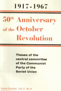 1967_50th Anniversary_Great October Revolution_1917-1967_CCCPSU