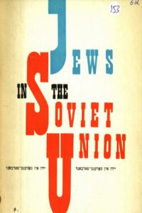 1967_Jews in the Soviet Union_NPAPH