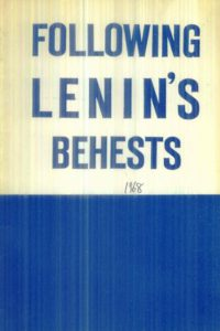 1968_Following Lenin's Behests_K.T. Muzurov