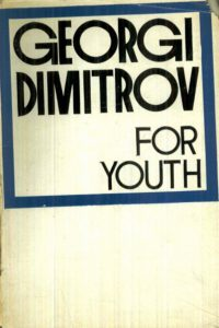 1968_For Youth_1934-48_Letters and Speeches_Georgi Dimitrov
