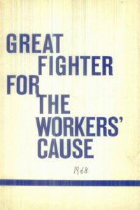 1968_Greater Fighter for the Workers' Cause_Decision_CPSU