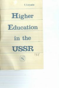1968_Higher Education In the USSR_V. Yelyutin