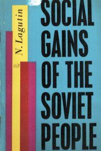 1968_Social Gains of the Soviet People_N. Lagutin