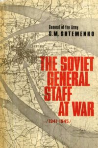 1970_The Soviet General Staff At War_1941-1945_S.M. Shtemenko