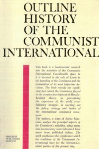 1971_Outline of the Communist International_IML_CC_CPSU