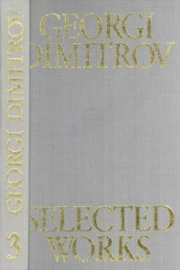 1972_Selected Works_Vol 3_1946-1948_G. Dimitrov