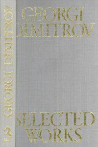 1972_Selected Works_Vol 3_1946-1948_G. Dimitrov