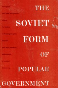1972_The Soviet Form of Popular Government_V.M. Chkhikvadze