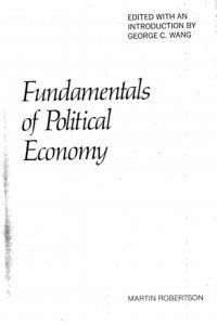1974_Fundamentals of Political Economy_1_WG_Shangai_1974