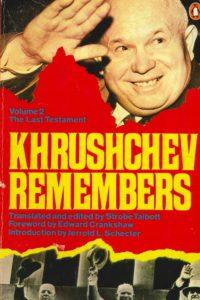 1974_Khrushchev Remembers_V_2