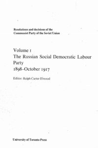 1974_Resolutions & Decisions_CPSU_Vol 1_1898_Oct 1917