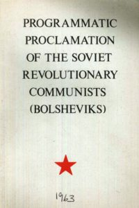 1975_Programatic Proclamation_Soviet Revolutionary Communists (Bolsheviks)