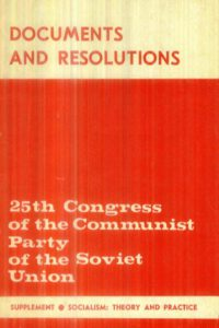 1976_Documents & Resolutions_25th Congress_CPSU_2