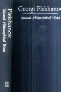 1976_Selected Philosophical Works_V_2_1893-1901_G. Plekhanov