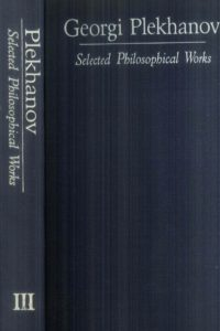 1976_Selected Philosophical Works_V_3_1904-1913_G