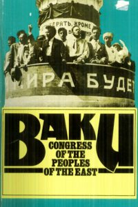 1977_Baku Congress of the Peoples of the East (1920)_Comintern