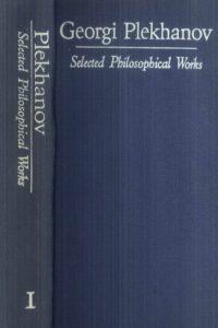 1977_Selected Philosophical Works_V_1_1883-1885_G. Plekhanov