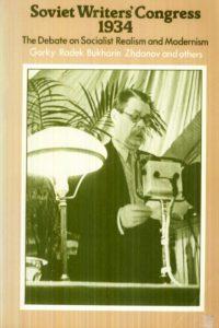1977_Soviet Writers' Congress_1934_Garky-Radek-Gorky-Radek-Zhadov