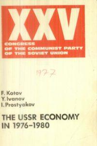 1977_The USSR Economy (1976-1980)_25th Congress_CPSU