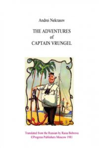 Adventures of Captain Wrungel