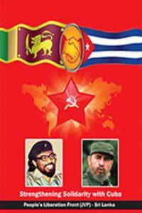 Strengthening Solidarity with Cuba