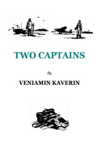 Two Captains