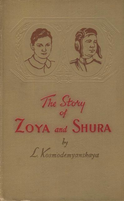 The Story of Zoya and Shura, book by Lyubov Kosmodemyanskaya; USSR, 1953. Russian.