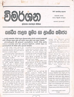 1997 aug