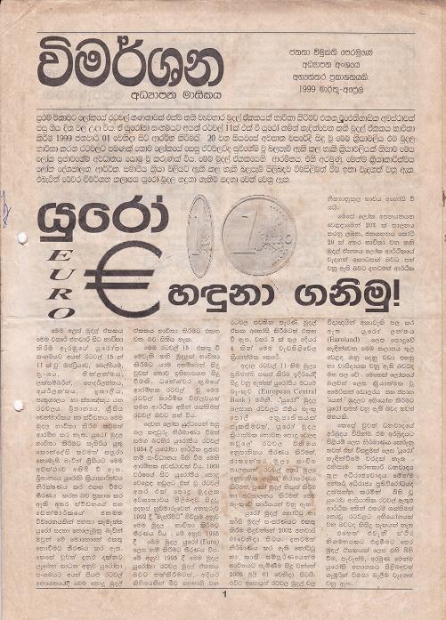 1999 mar