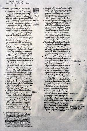 rsz_politeia_beginning_codex_parisinus_graecus_1807