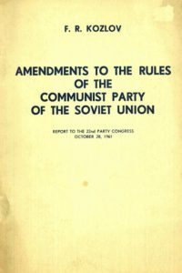 1961_Amendments to the Rules of the CPSU_F.R. Kozlov
